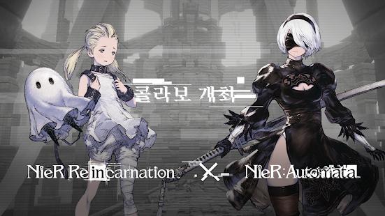 NieR Re[in]carnation PC