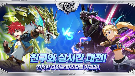 레전 다이노: 글로벌 공룡배틀 PC