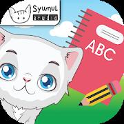 Belajar ABC, Nombor dan Warna电脑版
