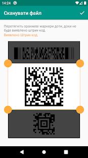 Зчитувач QR- та штрих-кодів (Українська) PC