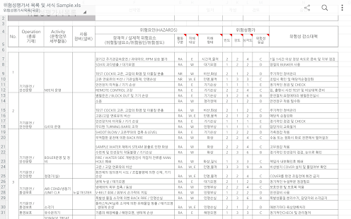 한컴오피스 viewer PC