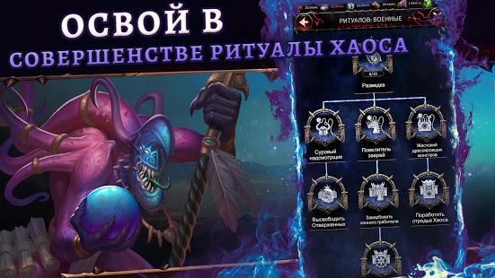 Warhammer: Chaos & Conquest ПК