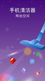 Total Cleaner Lite – 诚实的 clean master & booster电脑版