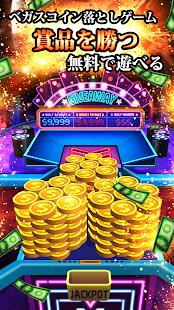 Lucky Dozer – ゲーセンと同じコイン落としゲーム PC版