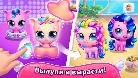 Kpopsies - Милые виртуальные единороги ПК