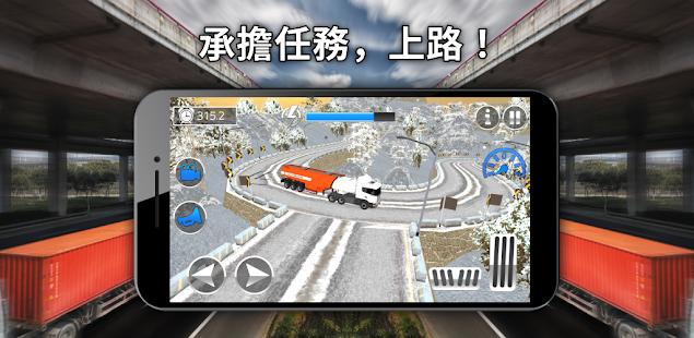 Truck simulator电脑版