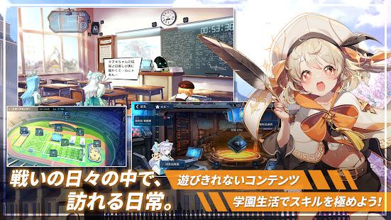タイムディフェンダーズ PC版