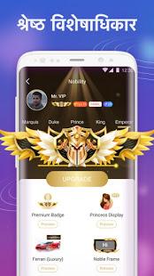MeetU-Live Video Call, Stranger Chat & Random Chat PC