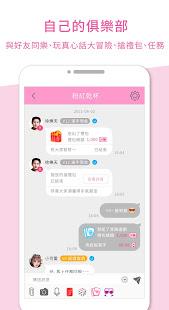 MH交友俱樂部-主導自己交友風格的App電腦版