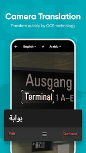 U-Dictionary: Oxford Dictionary Free Now Translate