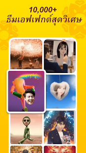 Noizz - video editor, video maker photos with song PC
