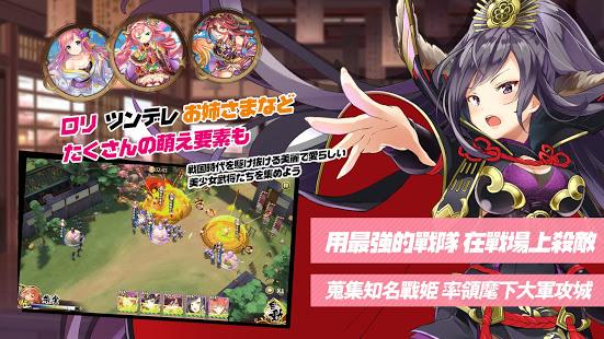 姬武將:戰國亂舞電腦版