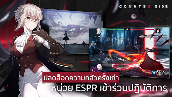 Counter:Side PC
