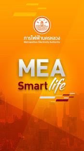 Smart Life PC