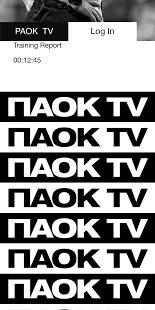 PAOK TV PC