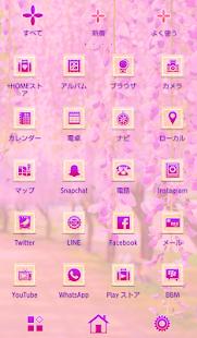 キレイな壁紙アイコン 紅藤の花 無料 PC版