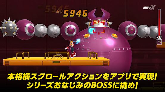 ロックマンX DiVE PC版