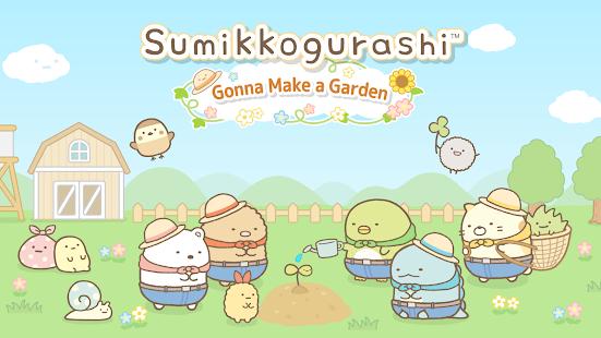 Sumikkogurashi Farm ПК
