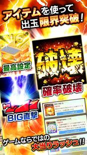 [グリパチ]CR熱響!乙女フェスティバル ファン大感謝祭LIVE PC版