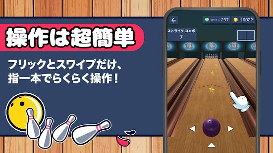 ボウリングストライク 2020年最新ボウリングゲーム・完全無料・操作簡単・単純だけど面白い PC版