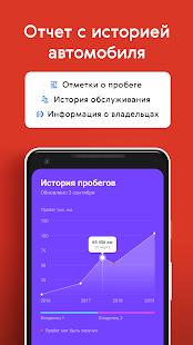 Авто.ру: купить и продать авто ПК