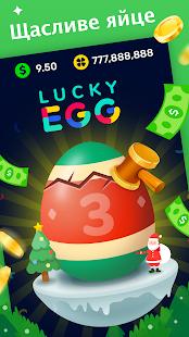 Lucky Money - Feel Great & Make it Rain PC