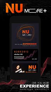 NU More+ PC