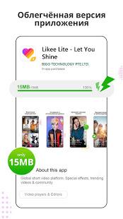 Likee Lite (ранее известное как LIKE Lite Video) ПК